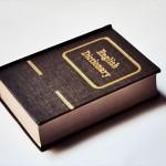 英々辞典の意外な活用法
